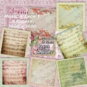 Download - Vintage Music and Lace Papers 1