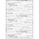 Download - Digital Paper Pad - Christmas - Monochrome