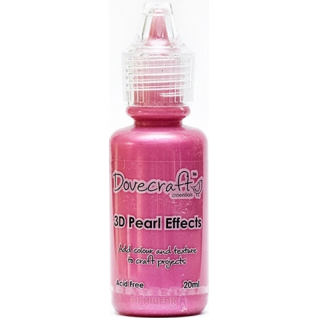 Dovecraft Pearl Effects - Brights, Pink (DCBS92)