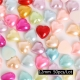 Flatback Hearts Multi, 12mm (50pcs)