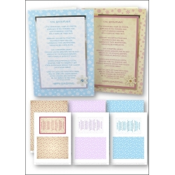 Download - Card Kit - The Snowflake Poem Christmas Cards