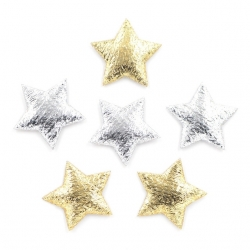 Padded Stars Gold & Silver (60pcs)