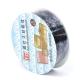 Self-adhesive Lace roll - Black (14mm x 1m)