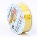 Self-adhesive Lace tape - Yellow (14mm x 1m)