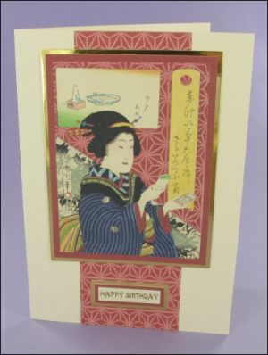 Geisha Playing Cards card