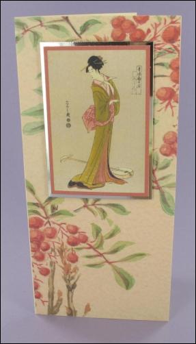 Elegant Geisha card