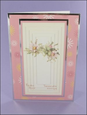 Easter Daisy Large Pyramage Card