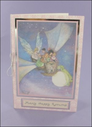 The Cradle Ship Sparkly Birthday card