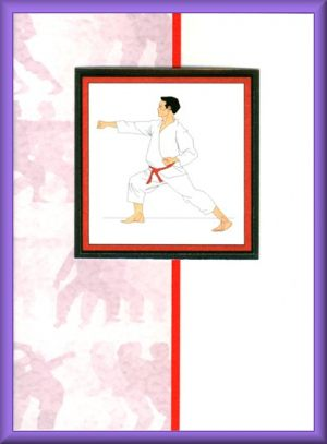 Martial arts card